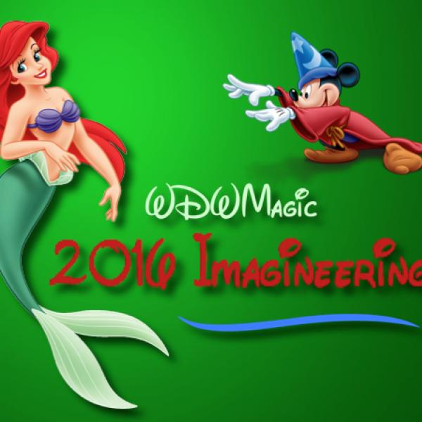 2016 WDWMagic Imagineering Logo