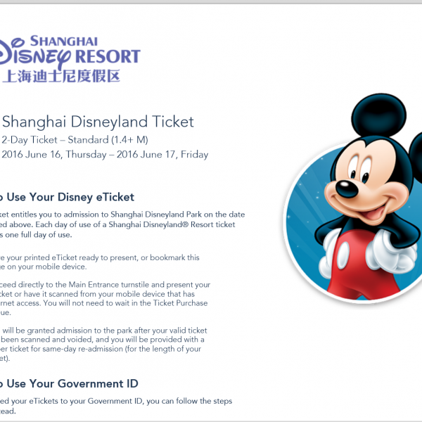 Shanghai Ticket